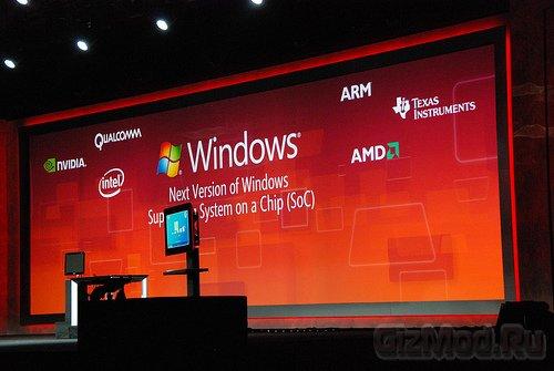 ARM-���� Qualcomm �������� � �� �� ���� Windows 8