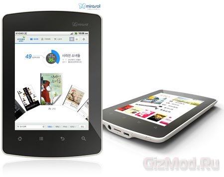 Электронная книга Kyobo e-Reader с экраном mirasol