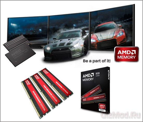 Подробности о модулях памяти DDR3 от AMD