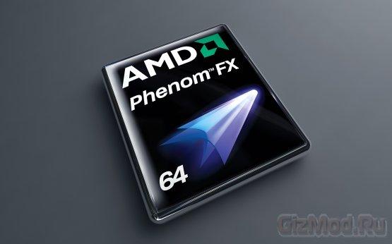 Процессоры AMD FX имеют успех на рынке