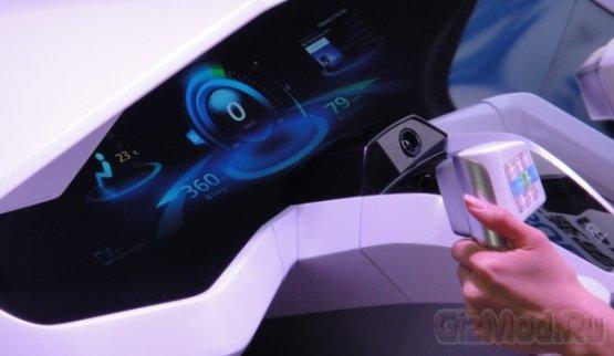 Интерфейс автомобилей будущего Mitsubishi EMIRAI