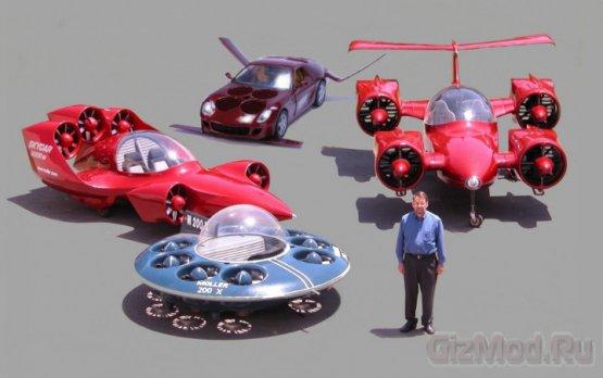 Летающие автомобили на китайский лад