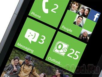 В Windows Phone появится аналог iCloud