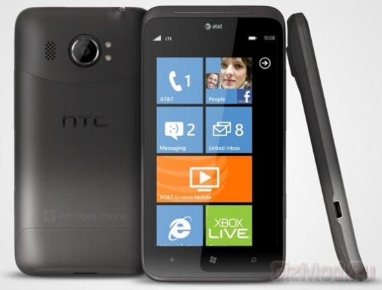 WP7 смартфон HTC Titan II с камерой на 16Мп