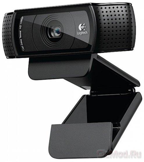 Skype в формате Full HD
