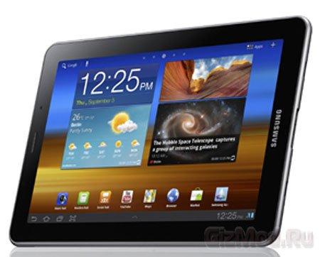 ���������� ��������� �� Samsung Galaxy Tab 7.7