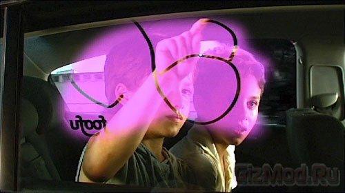 Интерактивные окна для задних пассажиров