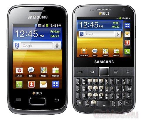 Galaxy на две SIM-карты поступили в продажу