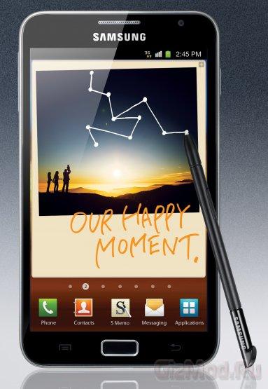Samsung собирается догнать и перегнать Apple