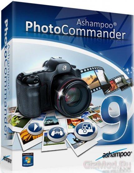 Ashampoo Photo Commander 9.4.2 - управление фото