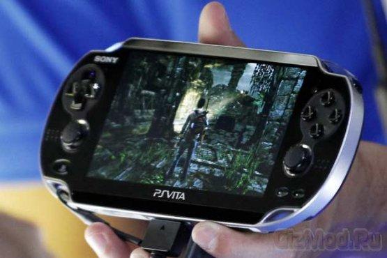 PS Vita ���������� �� ���������� ������