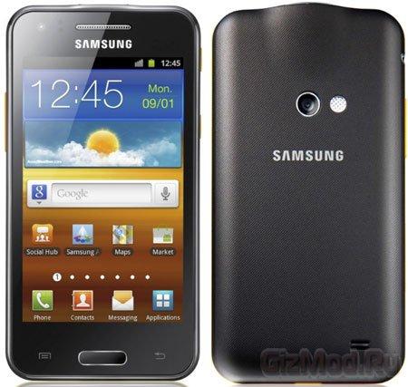 �������� Samsung Galaxy Beam � ��������������