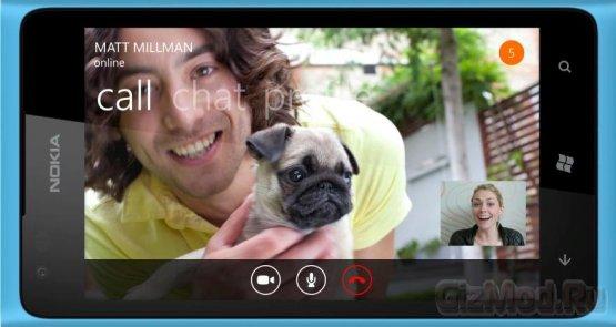 "Skype ""������������"" �� Windows Phone 7"