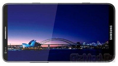 Новая порция слухов о Samsung Galaxy S III