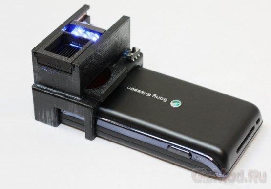 Флуоресцентный микроскоп из телефона