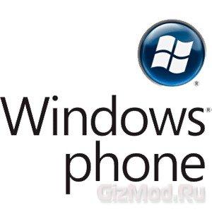 �������� ����� Windows Phone � ������