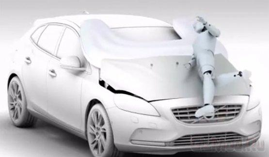 Volvo придумала подушки безопасности для пешеходов