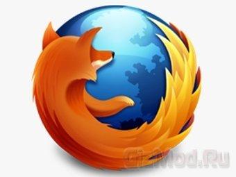 Новый Firefox импортирует закладки из Chrome