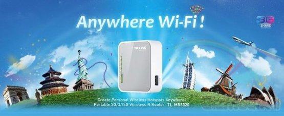 Роутер с поддержкой Wi-Fi и 3G питается от ноутбука