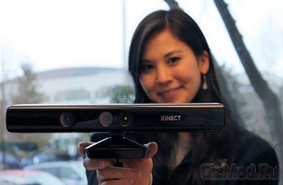 Подробности о Kinect для Windows