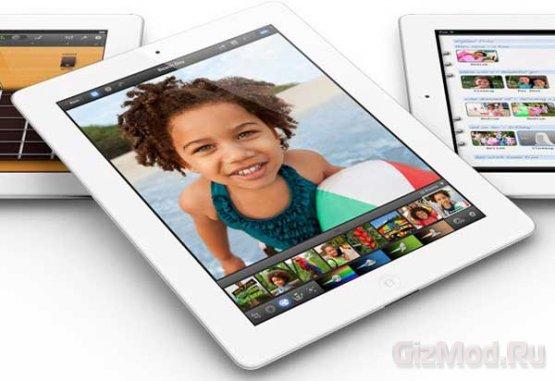 ����� iPad: ����� ��������� ������