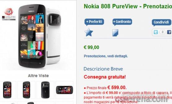 Nokia 808 PureView в Европе