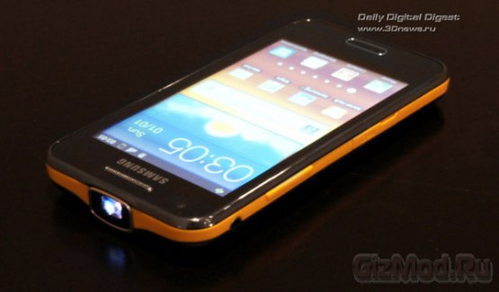 Samsung Galaxy Beam �������� ��� ����������