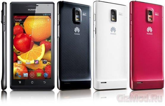 Huawei Ascend P1 поступил в продажу