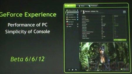 ����������� ���� � NVIDIA GeForce Experience