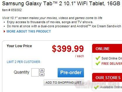 "Samsung обьявила цену на 10"" GALAXY Tab 2"