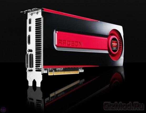 AMD разгонит Radeon HD 7970