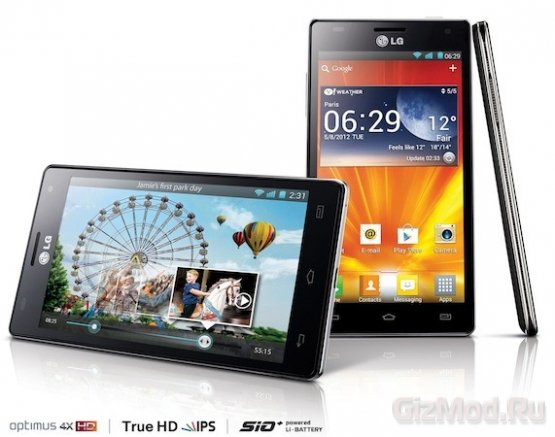 Европейский релиз LG Optimus 4X HD ожидают в июне