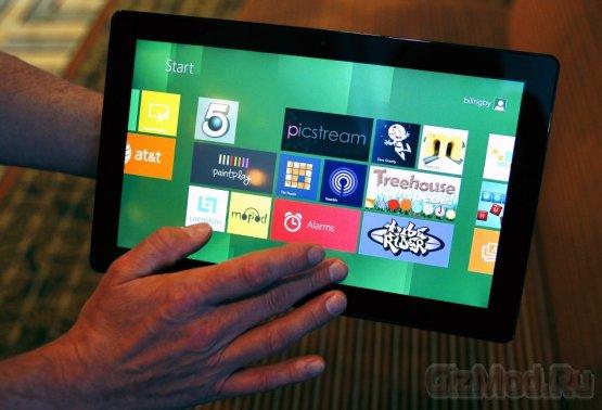 Intel-планшеты на Windows 8 ожидаются в ноябре