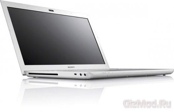 Sony обновила ноутбуки серии VAIO S