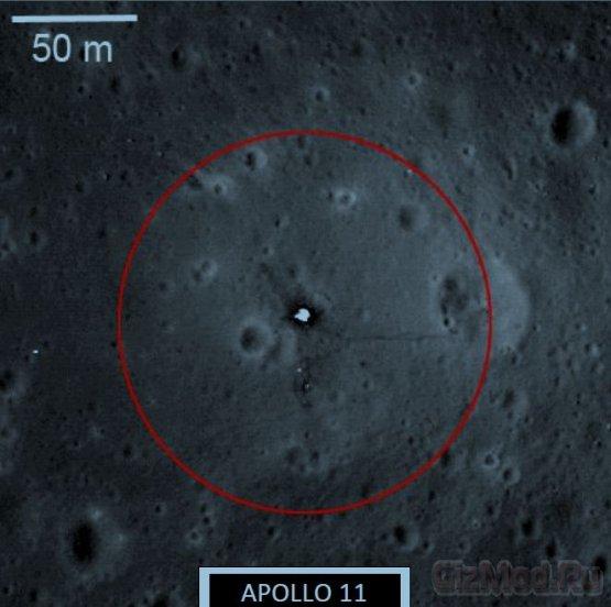 По Луне ступайте осторожно