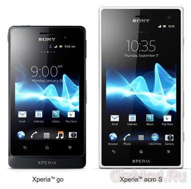 ����������������� Sony Xperia go � Xperia acro S