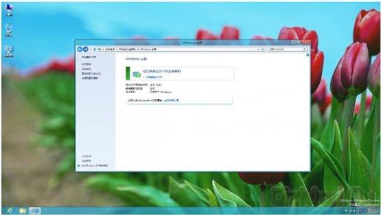 Русская Windows 8