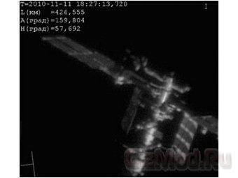 Телескоп для воздушно-космических войск России