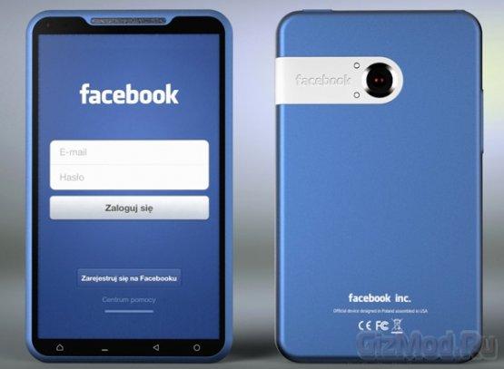 Правдоподобный концепт смартфона Facebook