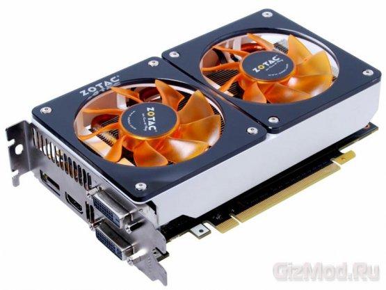 GeForce GTX 670 TwinCooler в исполнении ZOTAC