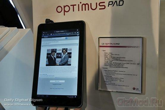 LG поставила крест на разработке планшетов