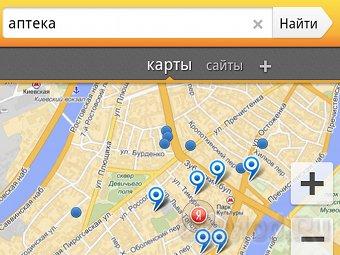 Яндекс научил поисковик отвечать на голосовые вопросы