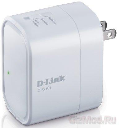 Мультифункциональный Wi-Fi-маршрутизатор D-Link