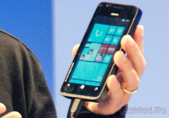�������� Nokia ��� ����������� Windows Phone 8