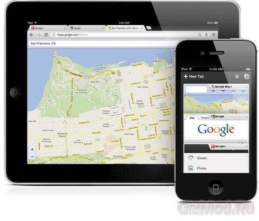 ������� Chrome ��� iPhone � iPad