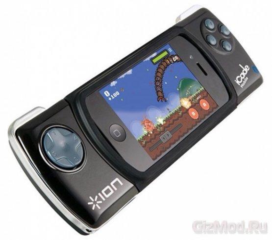 iPhone превращается в PSP