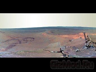 "Панорама Марса глазами марсохода ""Оппортьюнити"""