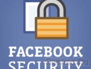 Facebook предлагает антивирусную терапию