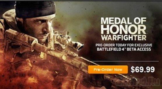 ЕА признала факт разработки Battlefield 4