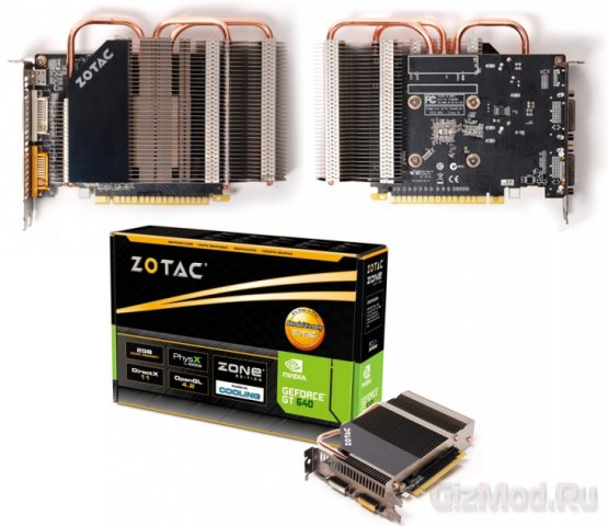 ZOTAC GeForce GT 640 � ����� ������ ZONE Edition